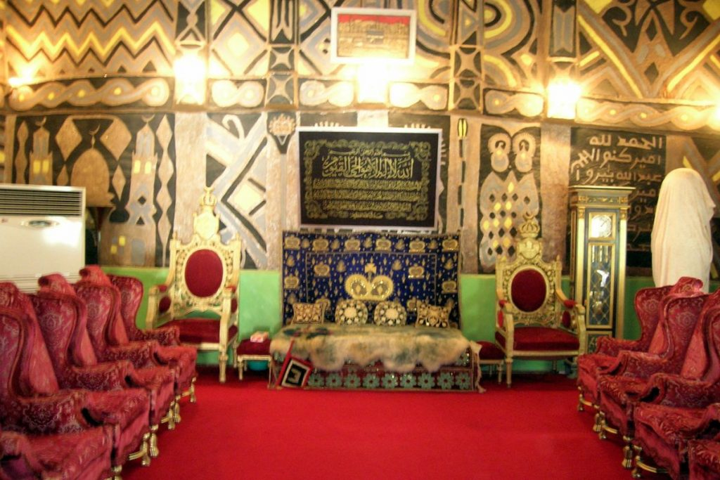 Things to do in Kano